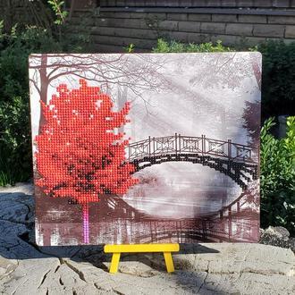 Мост для влюбленных