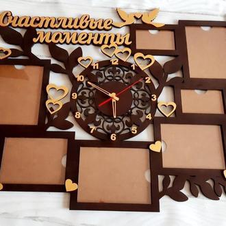 """Фоторамка часы """"Счастливые моменты""""90х67 см 7 рамок."""