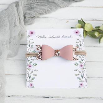 Детская повязка для малышки с пудрово - розовым бантиком в подарок