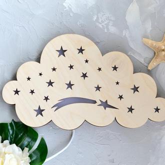 Светильник - облако со звездами