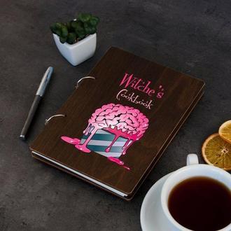 Книга для записи рецептов «Ведьмины рецепты»