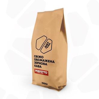 Cвіжообсмажена зернова кава JustKava Perfetto, 1кг
