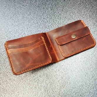 Бумажник Stedley Орсо кожаный коньячный