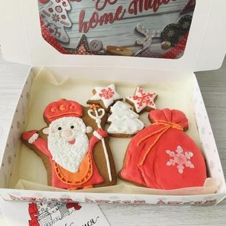 Набор Пряников Святой Николай с подарками