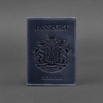 Кожаная обложка для паспорта с украинским гербом темно-синяя
