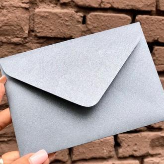 Крафт конверт С6 из перламутровой бумаги серый