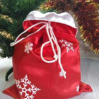 Новогодний мешочек для конфет, подарка, сувенира. Красный атлас 25х35 см.