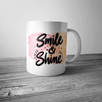"""Чашка с принтом """"Smile and shine"""""""