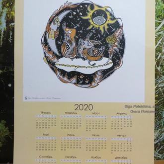 """Календарь  """"Котично. Времена года"""" (принт)"""