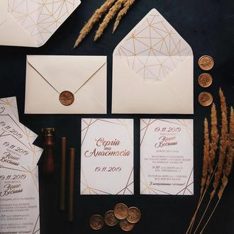 """""""Геометрия light"""" Свадебные приглашения/подарочные сертификаты ручной работы формата А6 комплект"""