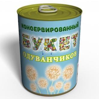 Букет одуванчиков консервированный - Консервированные цветы - Необычный букет цветов