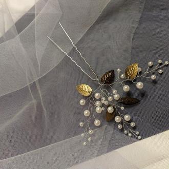 Шпильки в прическу. Украшение для прически.Свадебные украшения для прически невесты.