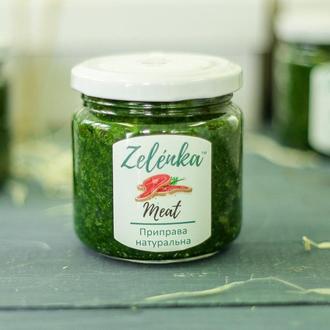 Zelénka Meat (до м'яса) приправа зі свіжої зелені