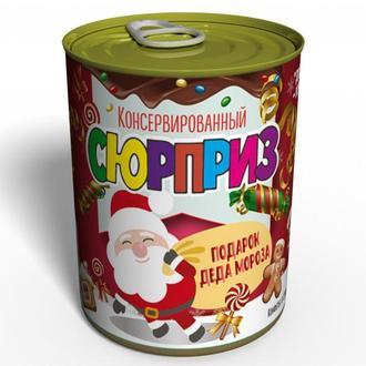 Консервированный Сюрприз Подарок От Деда Мороза - Новогодние Конфеты - Новогодний Подарок