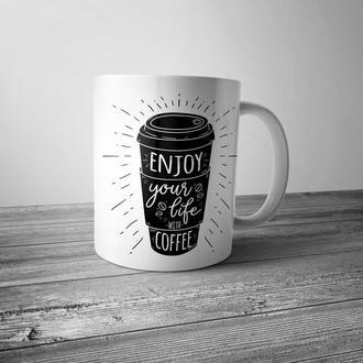 """Чашка с принтом """"Стакан кофе"""""""