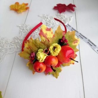 Осенний ободок яблоки, в наличии Киев