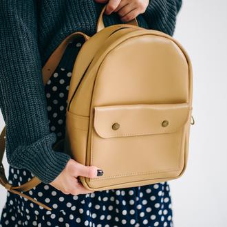 Яркий кожаный рюкзак, рюкзак для девушки, мини рюкзак, белый кожаный рюкзак, маленький кожаный рюкза