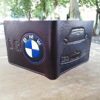 Портмоне автомобилисту, БМВ / BMW и для любого авто. Ручная работа 100%