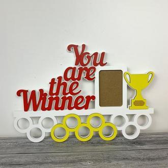 Медальница для спортсмена You are the Winner