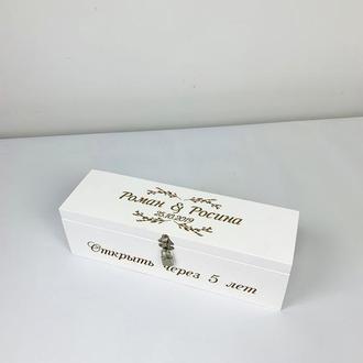 Коробка для винной церемонии с замочком, размер 33*10*10