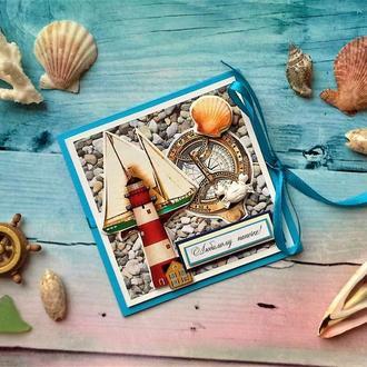 Морская открытка для папочки.