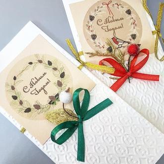Новогодние открытки/конверт для денег