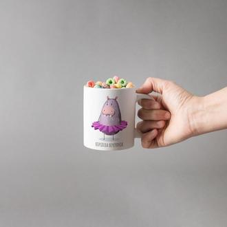"""Чашка с принтом """"Королева вечеринок"""""""