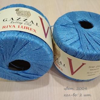 Пряжа ′RIVA LUREX′  ТМ ′GAZZAL′