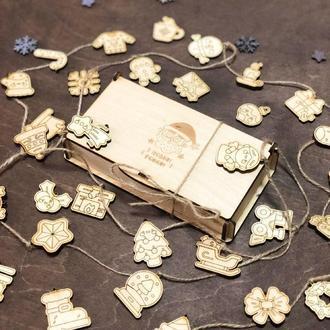 Набор маленьких игрушек из дерева на ёлку (30 шт.)