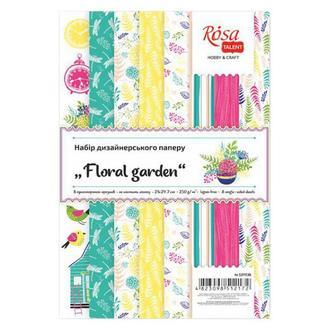 """Набор дизайнерской бумаги """"Frolar garden"""", А4, 250 г/м2, 8л, ROSA START"""