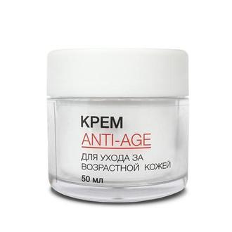 Натуральный крем Anti-age для ухода за возрастной кожей