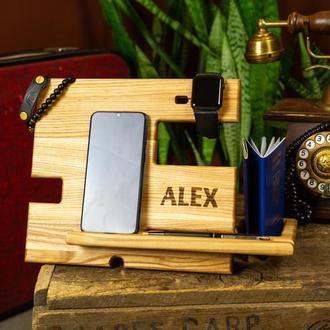 Подставка, органайзер, для телефона, для часов, подарок мужу, подарок сыну