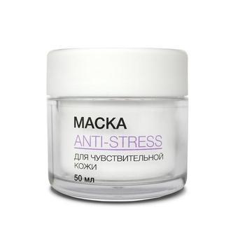 Маска Anti-stress для чувствительной кожи