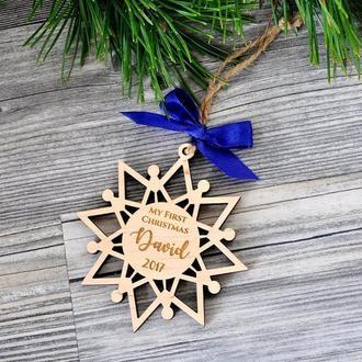 Новогодняя деревянная игрушка с лазерной гравировкой «Снежинка»