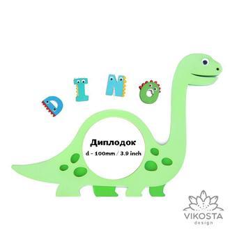 """Фоторамка """"Динозавр"""", Диплодок, авторский деревянный декор для детской"""