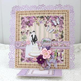 Большая свадебная открытка
