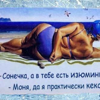"""Деревянный магнит ручной работы """"Кекс"""""""