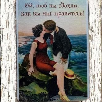 сувенирный магнит на дереве ручной работы с  одесским юмором