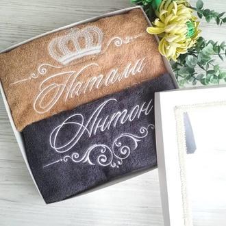Именные полотенца подарочный набор