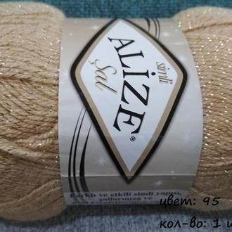 Пряжа ′Sal′ для вязания ТМ ′Alize′