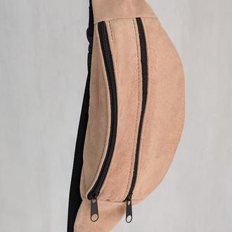Стильная бананка натуральная кожа, модная сумка на пояс плече светло бежева замша