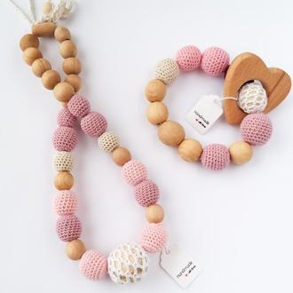 Подарочный набор для мамы и новорожденной:слингобусы+грызунок прорезыватель