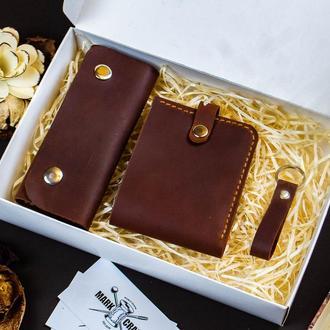 Бумажник Ключница БрелокПодарочный Набор из Натуральной кожи с гравировкой