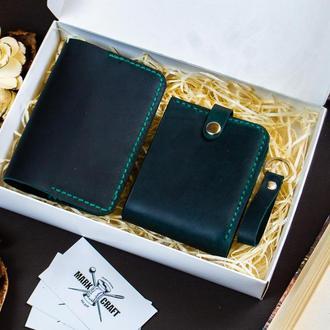 Бумажник Обложка на паспорт Брелок Подарочный Набор из Натуральной кожи   с именной гравировкой