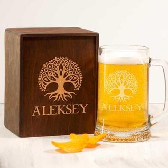 Кружка для пива с надписью в подарок