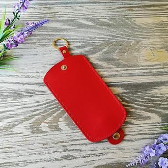Ключница красная
