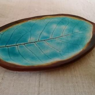 тарелка маленькая в форме листа