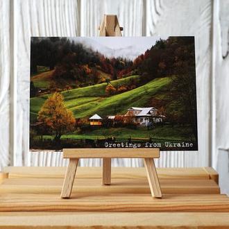 Поштова листівка «Осінні Карпати»