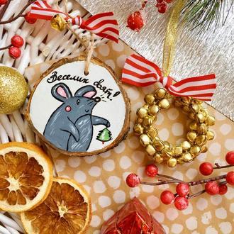 Новогодний подарочный набор «Веселих свят!»