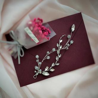 Свадебное украшение для волос, веточка в прическу, украшения в прическу , прикраса в зачіску